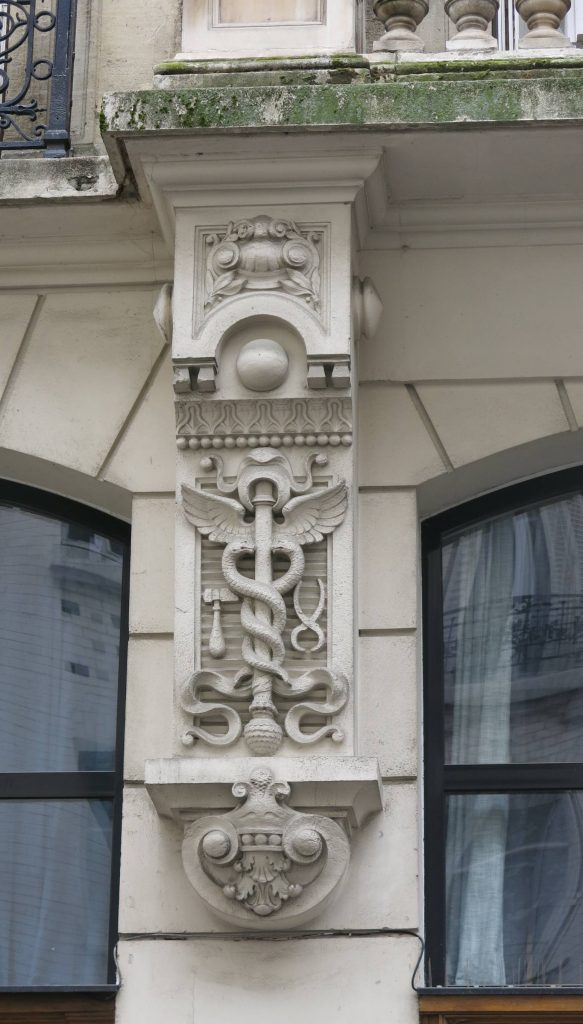 Console du 12 rue Mélinguee