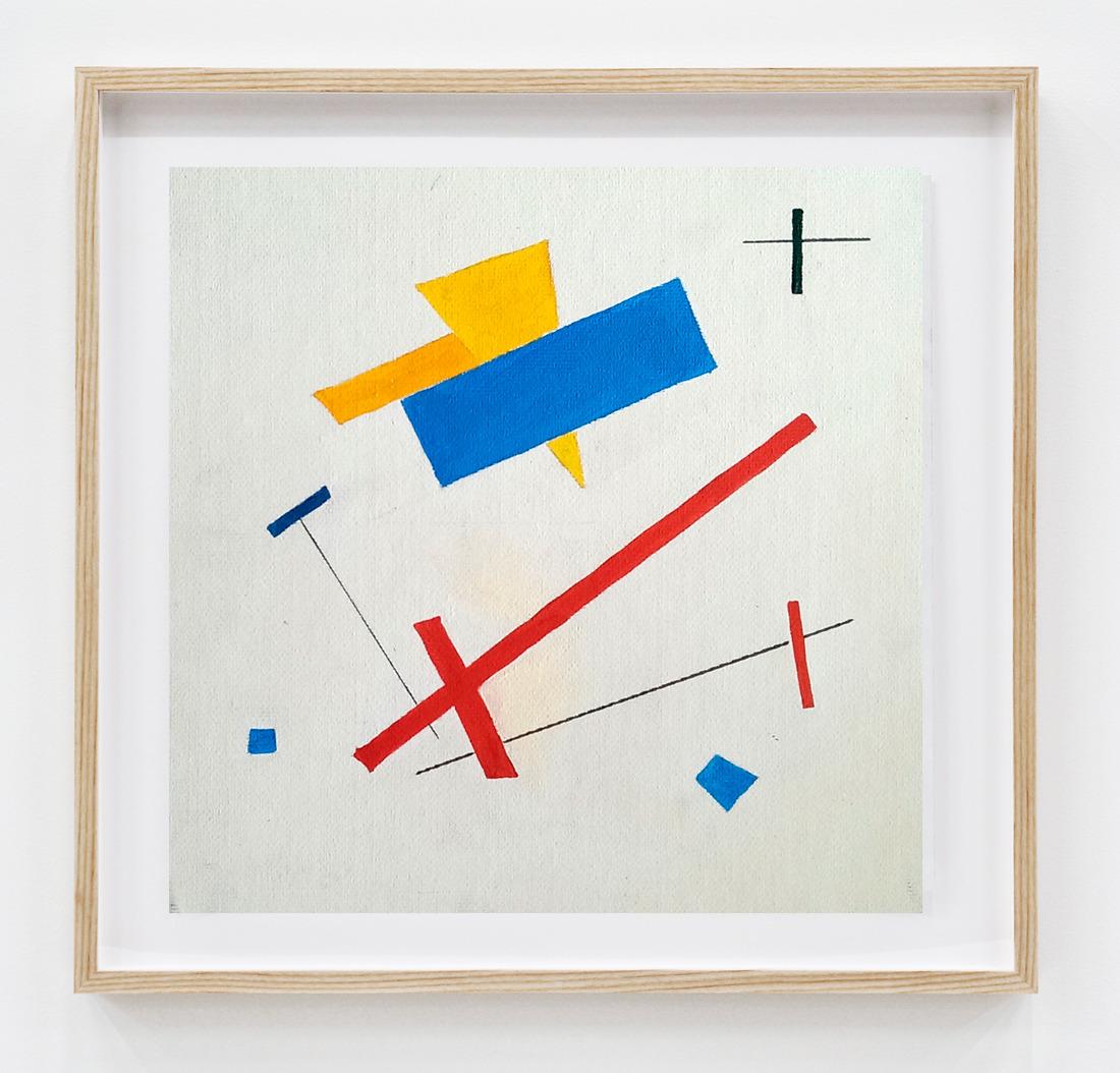 peintures-espace-composa-tableau-gaoma1